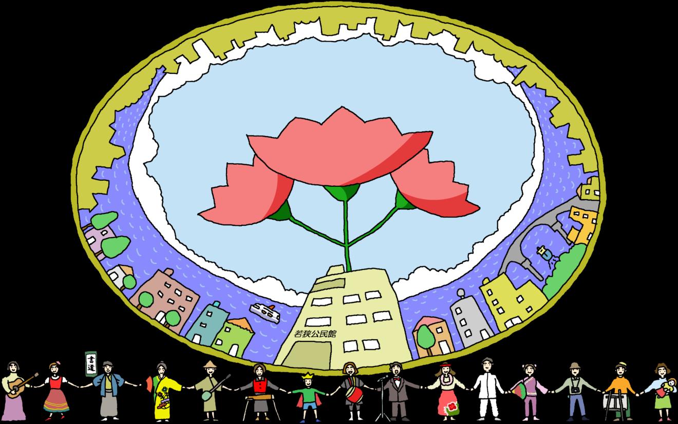 公民館まつり2009